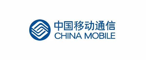 项目名称:中国移动广告设计