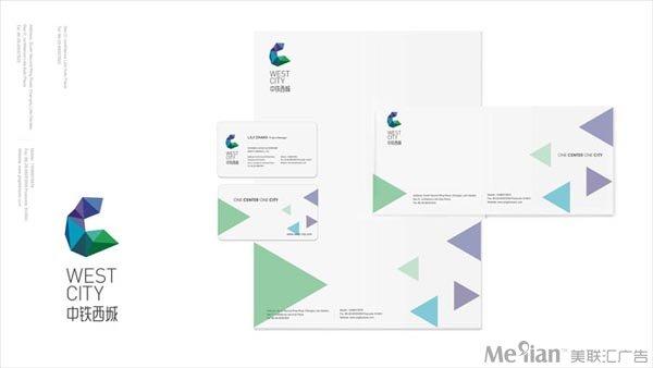 成功案例_地产项目_成都广告公司-vi画册品牌设计