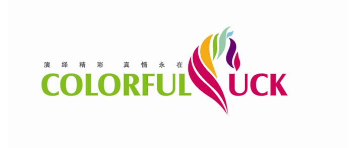 logo logo 标志 设计 矢量 矢量图 素材 图标 700_295